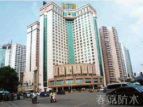 神农大酒店