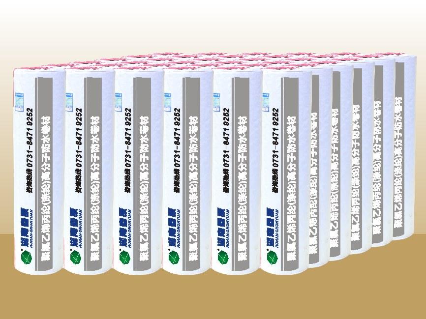 聚乙烯丙纶复合必威体育安卓版下载卷材